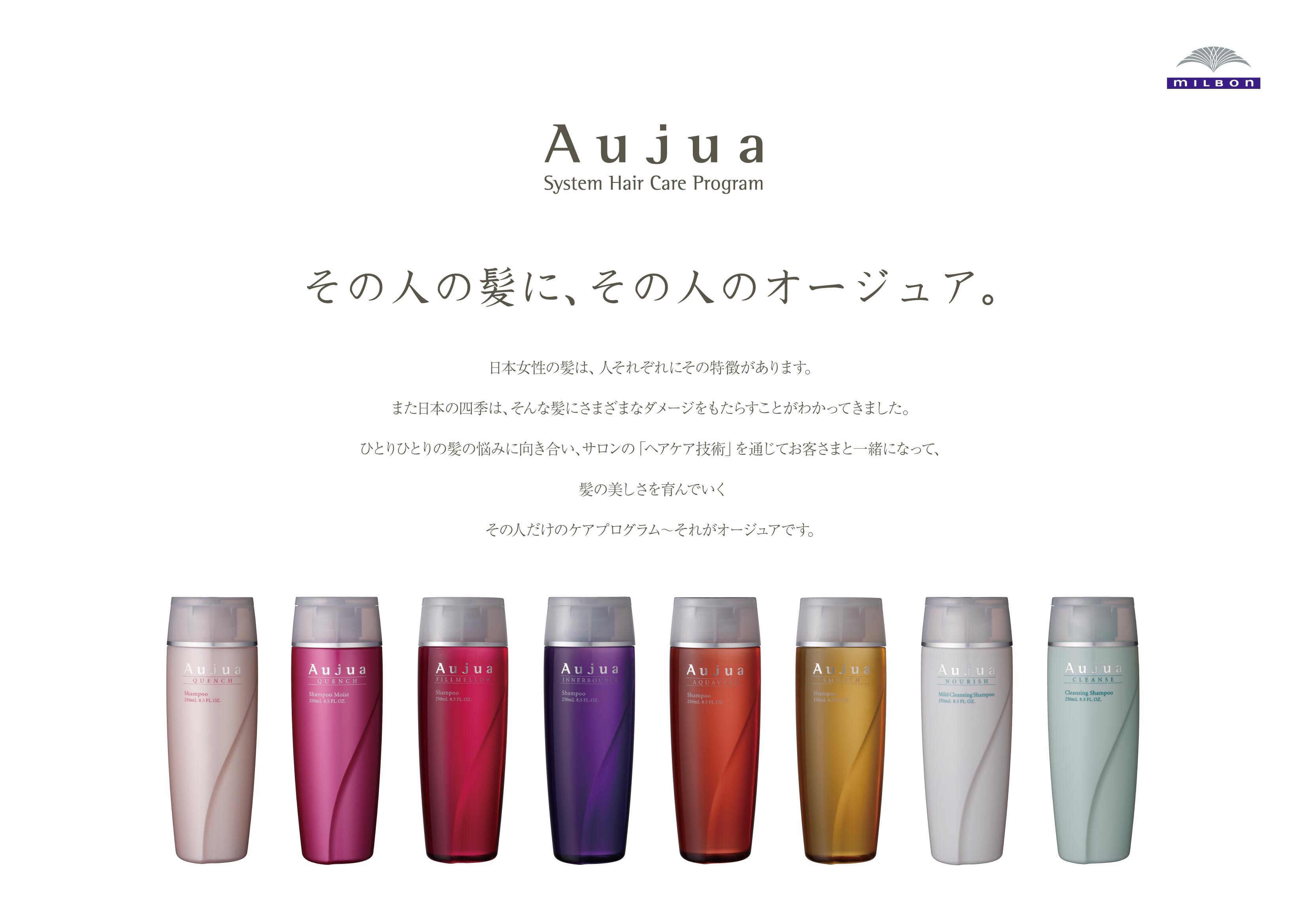 aujua_10
